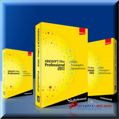 Kingsoft Office Professional 2013 Portable